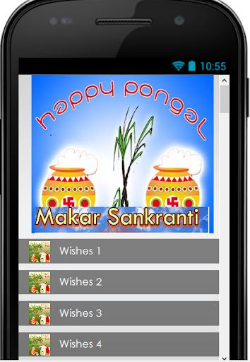 Pongal Sankranti Wallpapers