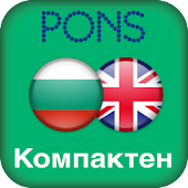 PONS English-Bulgarian Concise