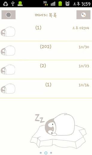 Pepe-sleep Go sms theme