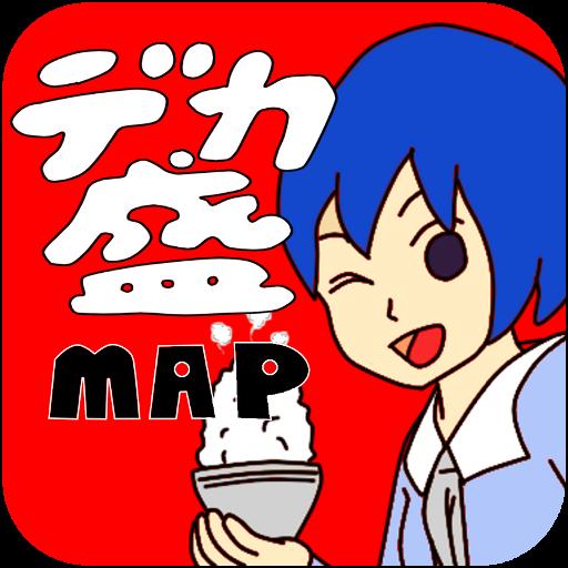 デカ盛りマップ 旅遊 LOGO-玩APPs