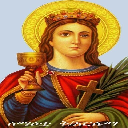 prayer to st Arsema