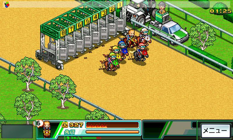 G1牧場ステークス screenshot #6