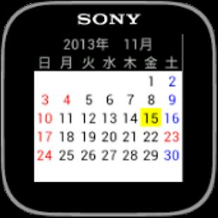玩生活App 腕時計のカレンダー日本免費 APP試玩