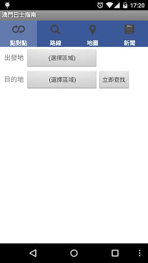 NSB App - Kjøp billett når og hvor som helst - nsb.no