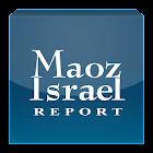 Maoz Israel Report Magazine icon