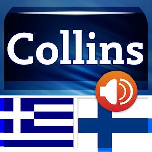 Greek<>Finnish Gem Dictionary Icon