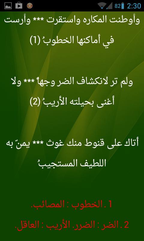 تهنئه بمناسبه مولد وليد الكعبه مولد الإمام علي بن أبي طالب (ع) بِسْمِ اللهِ  الْرَّحْمَنِ - منتديات مرسى الولاية