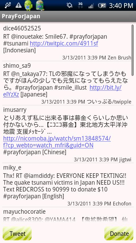PrayForJapan - screenshot