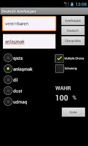 Azerbaijani German Dictionary screenshot 2