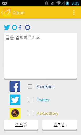 2048 - Official Site