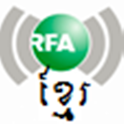 RFA Khmer for Android 4.0+ icon