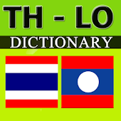 Thai Lao Dictionary