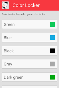 Color Locker Pro - screenshot thumbnail