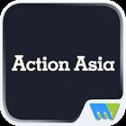 Action Asia icon