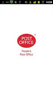 The Post Office Ltd - screenshot thumbnail