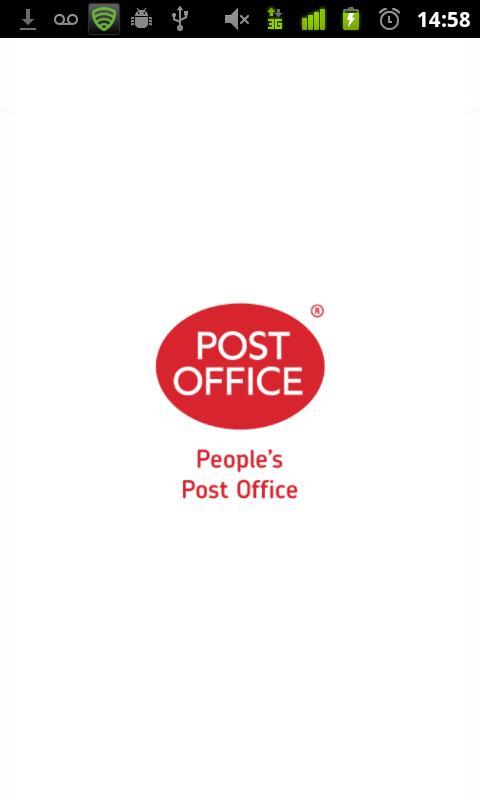 The Post Office Ltd - screenshot