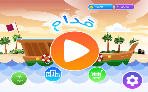 【免費賽車遊戲App】Giddam-APP點子