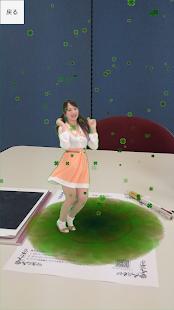 ARで踊ってみた。 - náhled