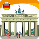 Учу немецкие слова