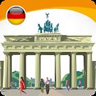 Учу немецкие слова icon