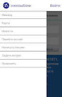 Screenshot of Интернет-система Ижкард.ру