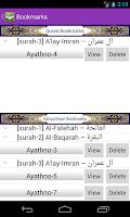 Screenshot of Kanzul Imaan Quran Translation