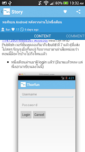 Thorfun Beta - screenshot thumbnail