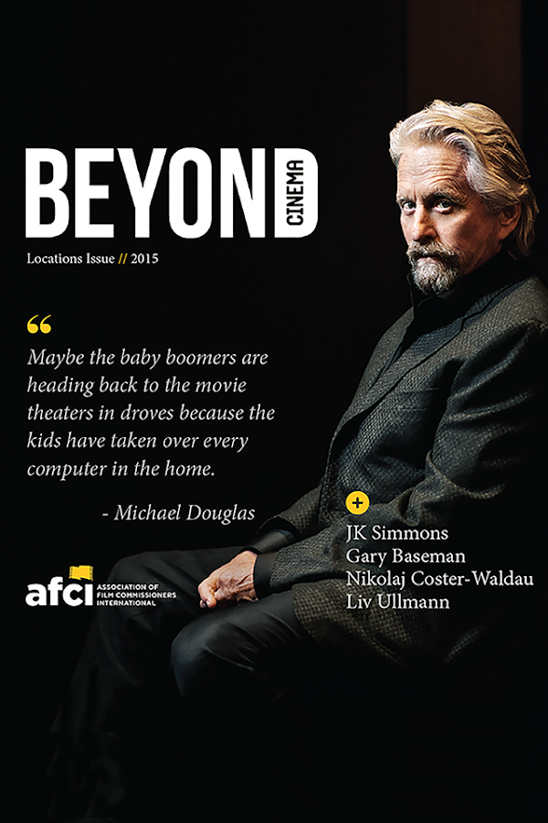 Beyond Cinema Magazine- screenshot