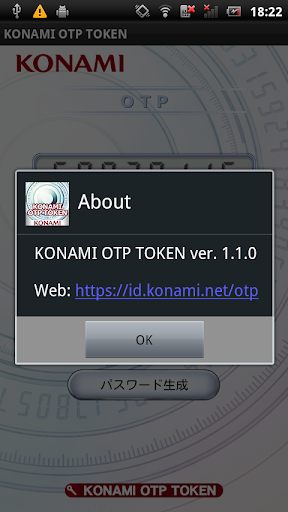 KONAMI OTP TOKEN World Wide