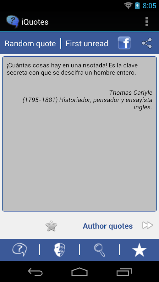 Quotes & Frases- screenshot