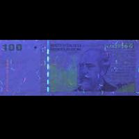 Counterfeit Money Detector 2 2.0