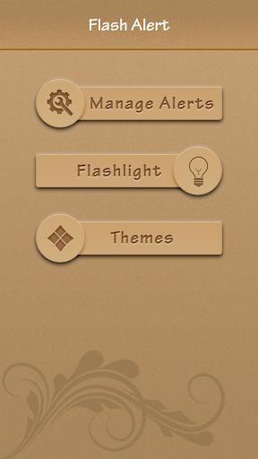 色彩掉落Ztatiq app - 首頁 - 硬是要學