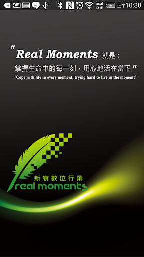 Real Moments 活在當下 - 蒐集全台活動與景點