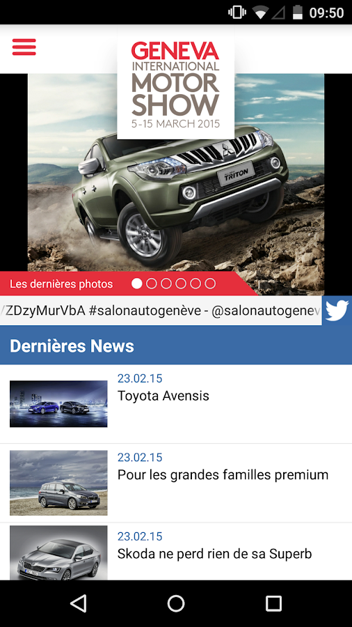 85th Motor Show - Geneva - screenshot
