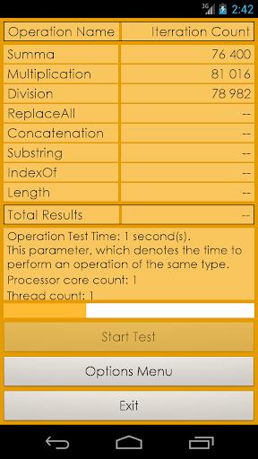 Universal Platform Test