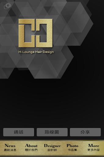 H-LOUNGE
