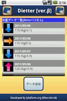 Screenshot of Dietter