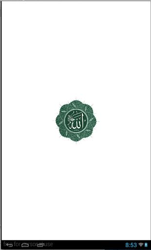 MUHAMMED HADITHS SAHIH BUKHARI