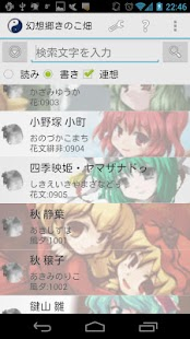 幻想郷きのこ畑- screenshot thumbnail