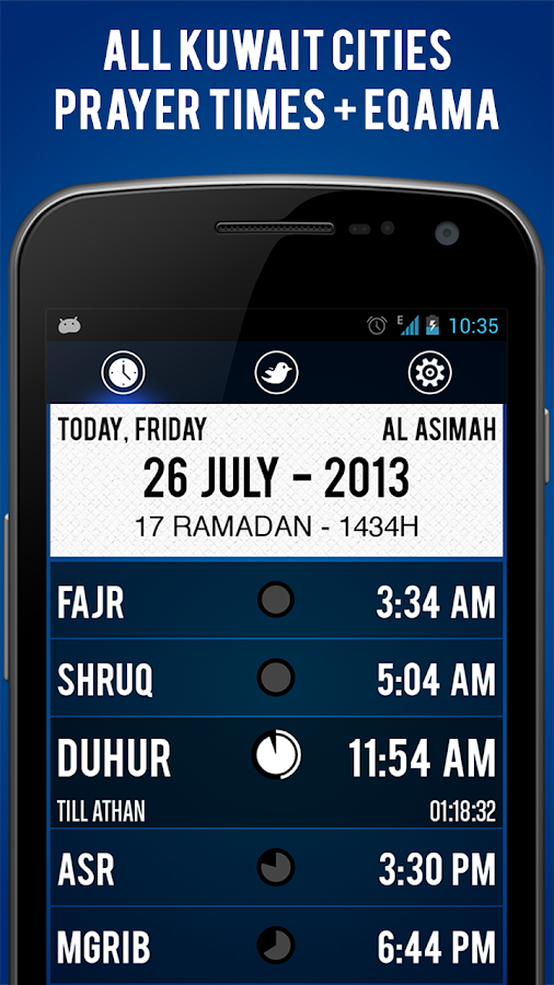Kuwait Prayer Times - screenshot