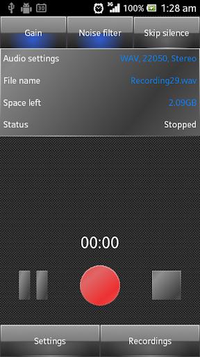KZ简单的录音机