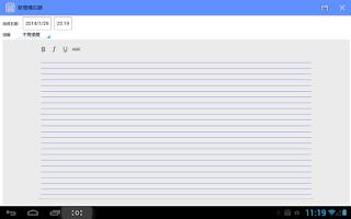 Screenshot of Very Memo - Keep it In Simple
