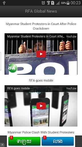 RFA Video News