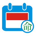 Indonesian Calendar 2015 icon