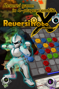 ReversiRobo X Revision- screenshot thumbnail
