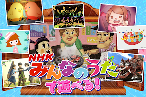 Screenshot of チャギントン リズムDX  子供向けの音楽ゲームアプリ 無料