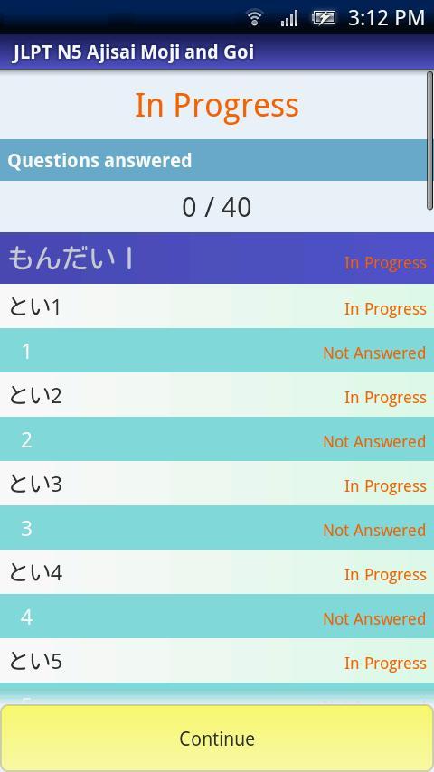 JLPT Practice Test N5 Ajisai 1- screenshot
