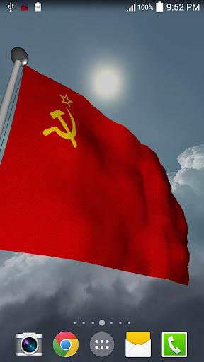 USSR Flag - LWP
