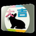 Scratch Fortune logo
