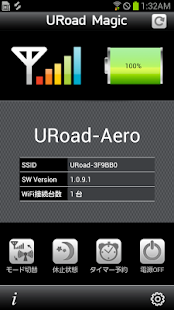 URoad Magic- screenshot thumbnail